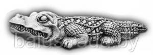 Крокодил — С 131